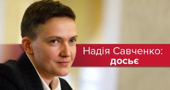 Скандальная Надежда Савченко: топ-факты об экс-пленнице Кремля