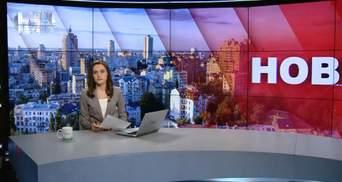Выпуск новостей за 9:00: Ситуация на фронте. Крестный ход Киевского патриархата