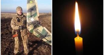 На Донбасі загинув громадянин Латвії, який воював за Україну: фото