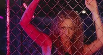Шакира представила сексуальный клип на зажигательную песню: видео