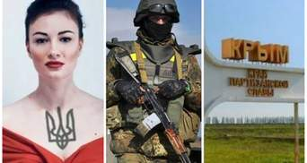 Головні новини 30 липня: Приходько іде в політику, зарплата військових і чеські депутати у Криму