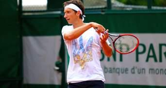 Стаховський програв у першому колі тенісного турніру в Іспанії