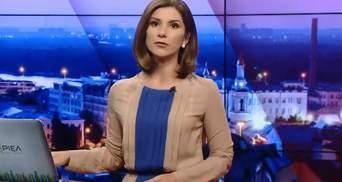 Выпуск новостей за 20:00: Задержание киллеров, убивших Олешко. Нападение вандалов на электричку