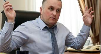 Достанется ли найденная земля Холодницкого простым украинцам: мнение журналистки