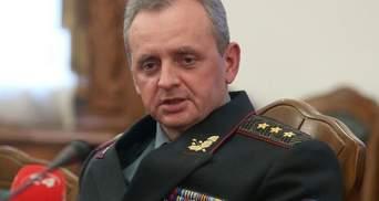 В ВСУ объяснили, для чего Путин присвоил частям армии России названия городов Украины
