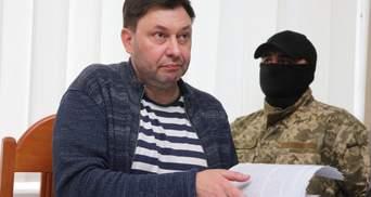 Вишинського немає в оприлюдненому на обмін списку росіян, – Геращенко пояснила причину
