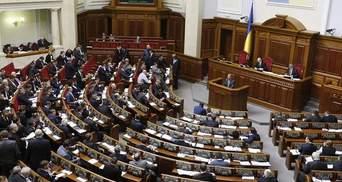 Верховна Рада прийняла закон про посилення відповідальності за несплату аліментів