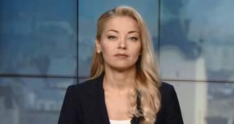 Выпуск новостей за 14:00: Смерть украинского пехотинца. Испорченные отпуска украинцев