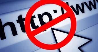 Скандальний законопроект про блокування сайтів схвалений комітетом парламенту