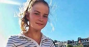 Зниклу на Дніпропетровщині школярку знайшли мертвою