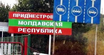 В Приднестровье происходят странные перемещения оружия и боеприпасов, – глава парламента Молдовы