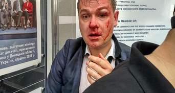 """Члени С14 побили заступника голови партії """"Розумна сила"""": фото і відео 18+"""