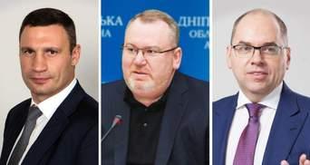 Кличко, Резниченко и Степанов возглавили рейтинг глав облгосадминистраций
