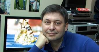 """Руководителю """"РИА Новости Украина"""" Вышинскому объявили еще одно подозрение"""
