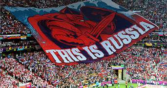 Чемпионат мира по футболу в России и вырождение нации