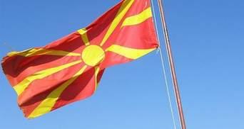 Македонію досі не перейменували – президент не підписав угоду після другого голосування