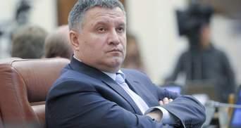 """Аваков запропонував обмежити неонацистам в'їзд у """"країни цивілізованого світу"""""""