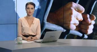 "Выпуск новостей за 9:00: Саммит Украина-ЕС. Умерла жертва яда ""Новичок"""