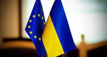 Результаты юбилейного саммита Украина – ЕС: подробности переговоров