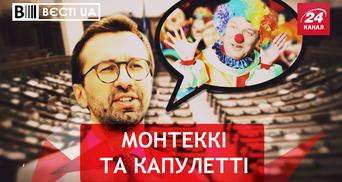 Вести.UA. Ссоры Ляшко и Лещенко. Сверхъестественные способности Барны