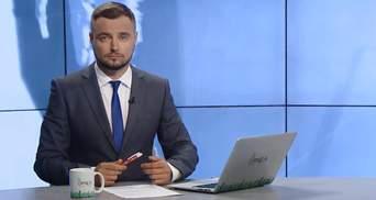 Выпуск новостей за 22:00: Саммит Украина – ЕС. Смертельное ДТП в Киевской области