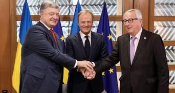 Саммит Украина – ЕС: плохие новости для России и задание для нас