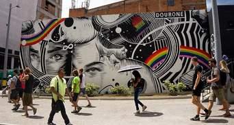 Колоритна Колумбія очима туриста: яскраві фото