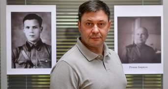 """Керівнику """"РИА Новости Украина"""" Вишинському продовжили арешт"""