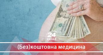 Чому пологи в Україні коштують в рази дорожче ніж за кордоном: цинічні причини