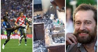 """Головні новини 15 липня: фінал ЧС-2018, пожежа на Закарпатті, Хабенський у базі """"Миротворця"""""""