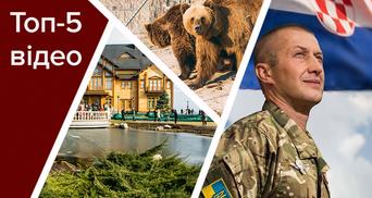 Відважний хорват, який 4 роки воює за Україну, продаж розкішного Межигір'я, – топ-5 відео тижня