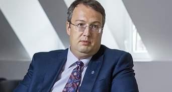 Геращенко подтвердил информацию о задержании подозреваемых в убийстве Виталия Олешко