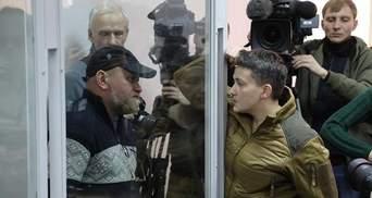 Правоохранители завершили расследование дела Савченко и Рубана