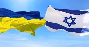 Угода про вільну торгівлю між Ізраїлем та Україною: узгоджено текст документу