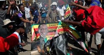 В Зимбабве после выборов начались массовые беспорядки: есть погибшие