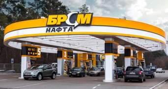 Одна из крупнейших сетей АЗС сократила количество автозаправок в Украине