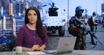 Выпуск новостей за 10:00: Столкновения в Конго. ДТП с нетрезвой следователем полиции