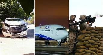 Главные новости 2 августа: покушение на одесских активистов, туристы застряли в Италии