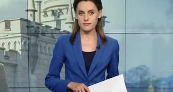 Випуск новин за 16:00: Завершення справи Савченко та Рубана. Стенфордські студенти