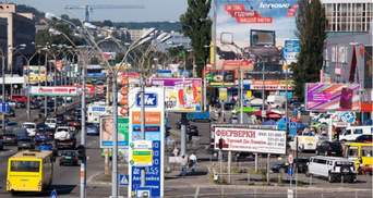 Кличко збирається зменшити кількість зовнішньої реклами у Києві