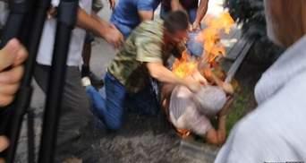 Кримський татарин підпалив себе у Сімферополі: відео