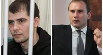 Главные новости 3 августа: освобождение политзаключенного Костенко, убийство экс-депутата Жука