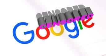 Китай переміг Google: корпорація розробить пошуковик із цензурою