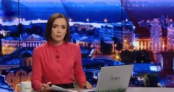 Підсумковий випуск новин за 21:00: Напади на активістів. Лист Олегу Сенцову