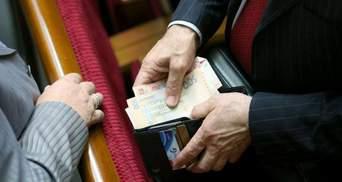 Зарплата для депутатов: кто и сколько получил в июле