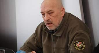 Хто сказав, що Путін вічний, – Тука про компенсацію РФ за агресію в Україні