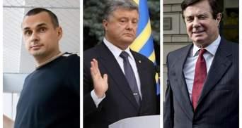 Главные новости 8 августа: Сенцов в критическом состоянии, сотрудничество Порошенко и Манафорта