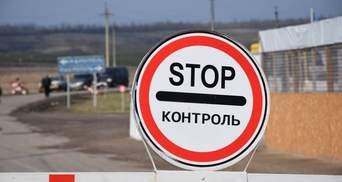 """Возле пункта въезда-выезда """"Марьинка"""" прогремел взрыв: есть пострадавшие"""
