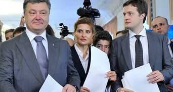 Порошенко подарил сыну часть своего дома и немало денег: декларация