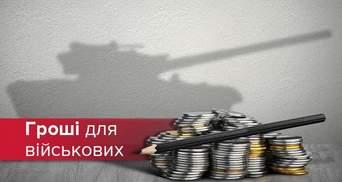 Зарплати українських військових та цивільних громадян – у кого більші: інфографіка